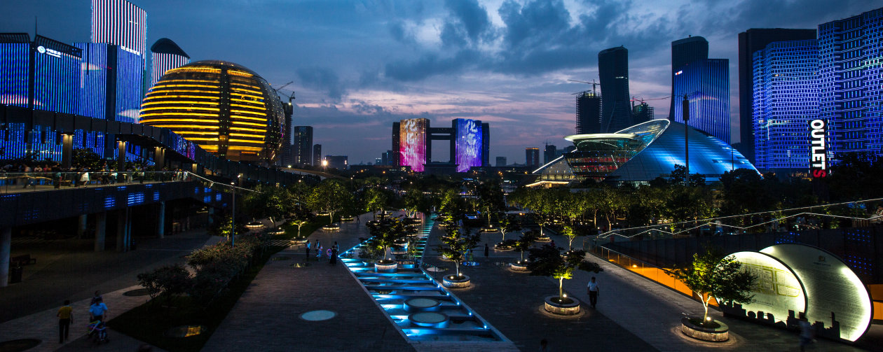 G20 Hangzhou City Terrace