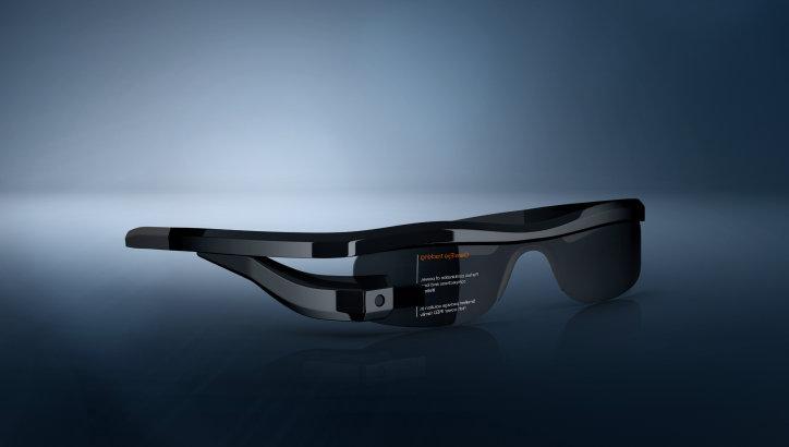 Mobile Campaign AR Glass
