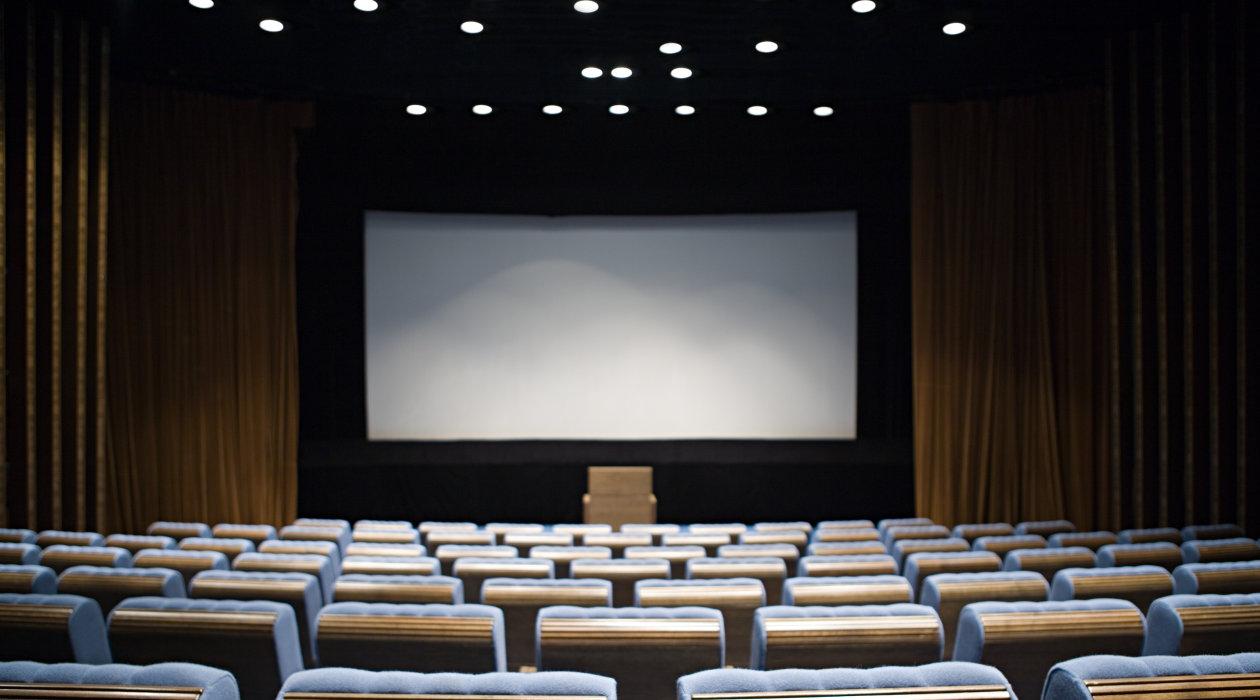 Digital Light Projection (DLP) - Cinema