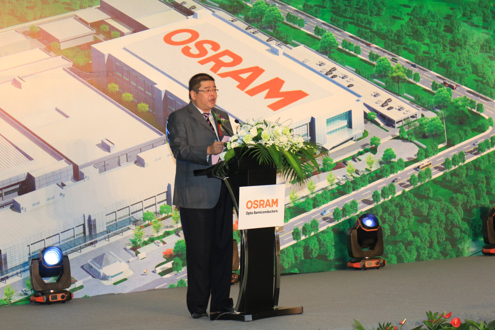 Groundbreaking Ceremony of Wuxi Phase II LED Backend Plant