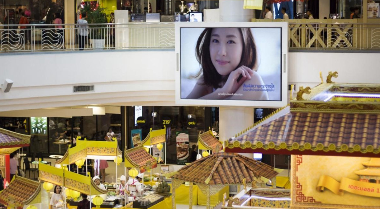 Video Walls in Thailand by VITA