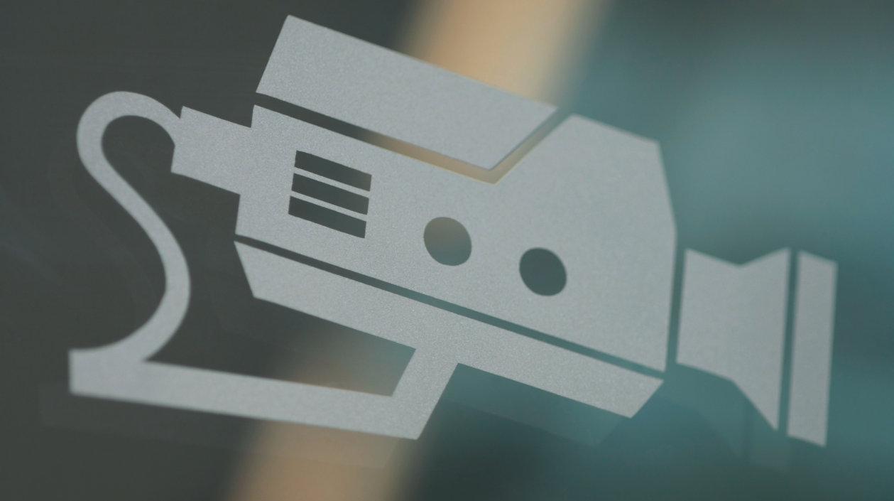 应用 - 监控 (CCTV) - Infrared Illumination for Camera System