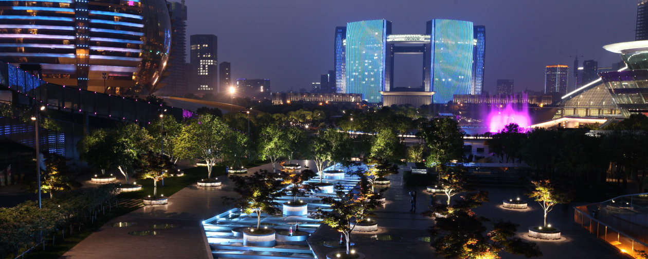 G20 Hangzhou City Terrace