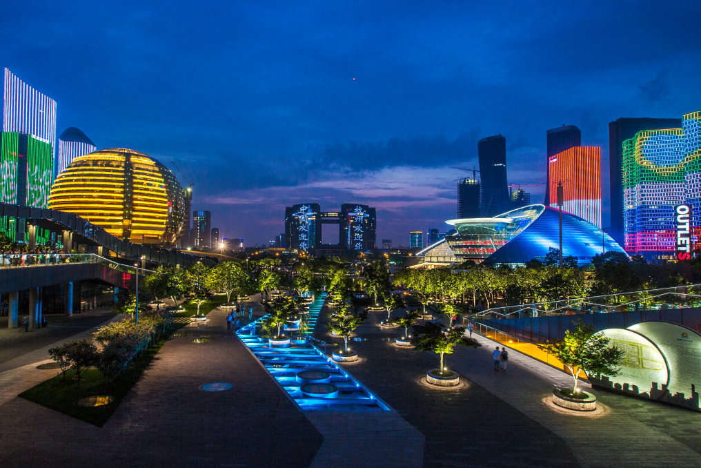 Osram Opto Semiconductors Transforms Hangzhou's City Park into an Attractive Leisure Site