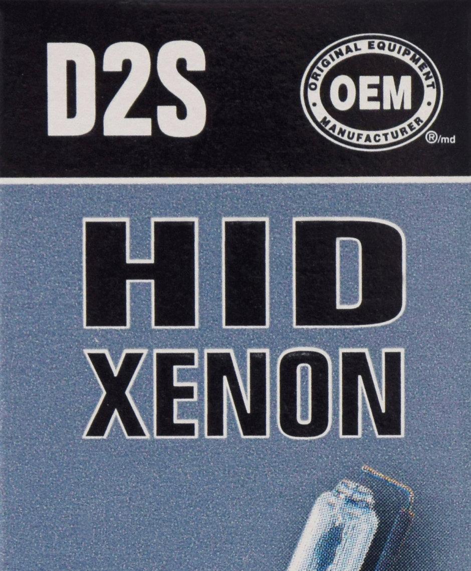 D2S Bulb - Basic