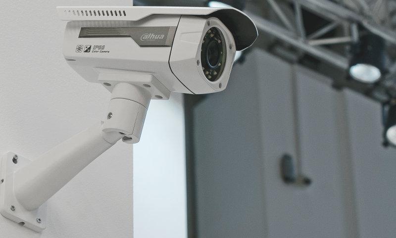 CCTV Überwachung