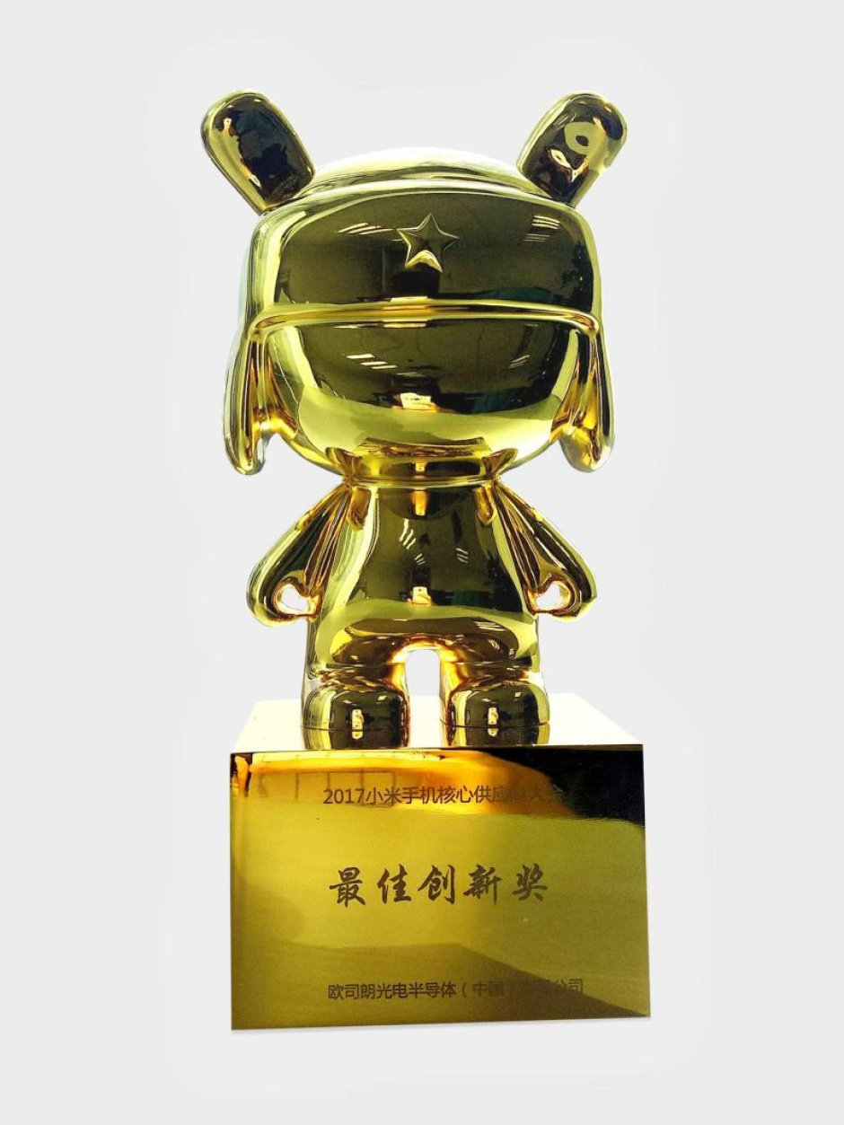 Osram Opto Semiconductors Wins 2017 Xiaomi Smartphone Best Innovation Award