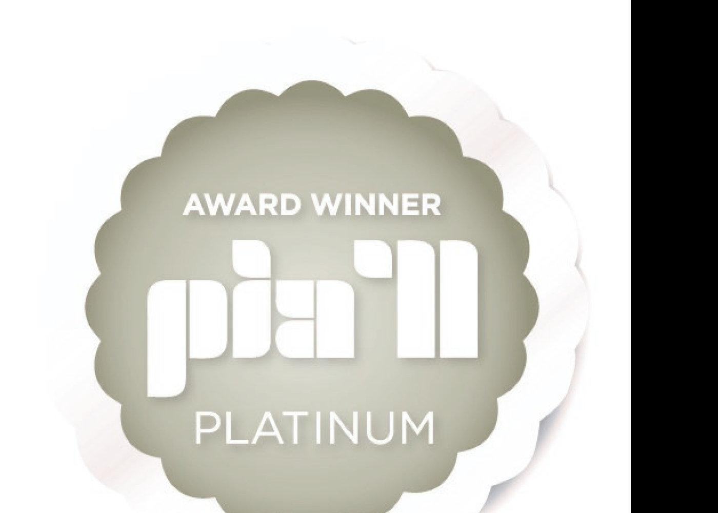 Architectural SSL Award 2011 winner logo